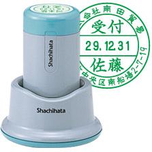 シヤチハタデーターネーム27号 スタンド式 日付S印面サイズ:直径27mm【Shachihata】【送料無料】