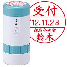 シヤチハタデーターネーム30号 キャップ式 日付L印面サイズ:直径30mm【Shachihata】【送料無料】