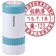 シヤチハタデーターネーム30号 キャップ式 日付S印面サイズ:直径30mm【Shachihata】【送料無料】