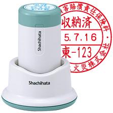 シヤチハタデーターネーム30号 スタンド式 日付S印面サイズ:直径30mm【Shachihata】【送料無料】