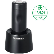 シヤチハタデーターネームEX12号 スタンド式 別製印面サイズ:直径12.5mm【Shachihata】