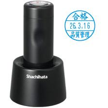 シヤチハタデーターネームEX15号 スタンド式 別製印面サイズ:直径15.5mm【Shachihata】