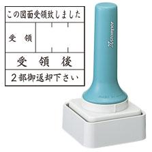 【Shachihata】シヤチハタ Xstamper (エックススタンパー)特角50号 長柄印面サイズ:50×50mm【送料無料】