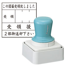 【Shachihata】シヤチハタ Xstamper (エックススタンパー)特角50号 短柄印面サイズ:50×50mm【送料無料】