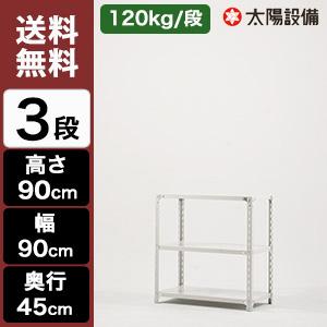 Steel Shelf Rack Light Weight Load 120 Kg Step 45 3 Steps Of Height 90 Width Depth Bookshelf Pigeonhole