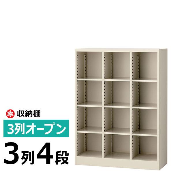 キャビネット 棚 書棚 オープン棚 スチール 3列4段 ニューグレー W900×D350×H1200 SE-SBK-12 (送料無料 代引不可 返品不可)