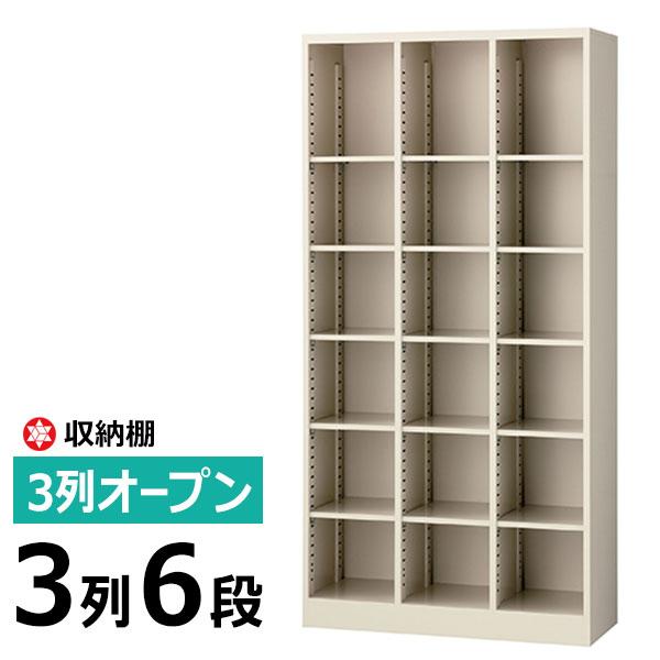 キャビネット 棚 書棚 オープン棚 スチール 3列6段 ニューグレー W900×D350×H1800 SE-SBK-18 (送料無料 代引不可 返品不可)