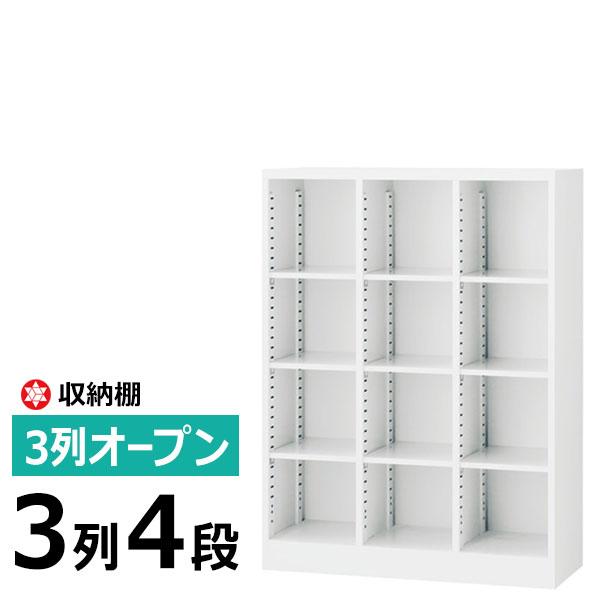 キャビネット 棚 書棚 オープン棚 スチール 3列4段 ホワイト W900×D350×H1200 SE-SBKW-12 (送料無料 代引不可 返品不可)
