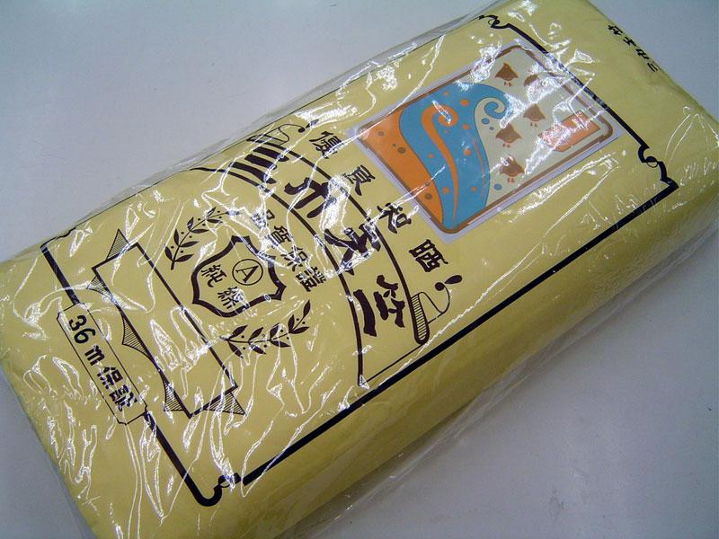 反売り 三巾天竺木綿 (約110cm巾×36m) 白 【布地 生地 白布】