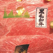 赤身の部位にも適度な霜降り 送料無料 九州産黒毛和牛赤身 しゃぶしゃぶ 返品送料無料 400g 定番から日本未入荷 すき焼き