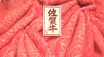 【送料無料】佐賀県産黒毛和牛肩ロースすき焼き・しゃぶしゃぶ用【1kg】