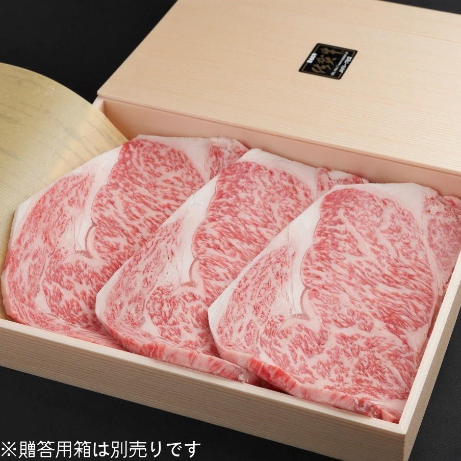 松阪牛サーロインステーキ3枚入り【1枚:約150g】