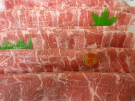 メーカー公式ショップ 送料無料 激安 お買い得 キ゛フト 美味しさと安全性を追求した豚肉お届けは 500g×2となります 1kg まとめ買いとうもろこし豚肩ロースしゃぶしゃぶ用