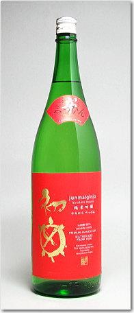 用初亀純米吟醸beppin辛2 1.8L首次龟酿造株式会社精心制作冷酒和烫的酒,能享用的地方酒排名上位祝贺年末、拜年、中元节礼品、父亲节礼物母亲节礼物,敬老日里面的祝贺生日礼物
