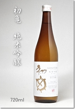 为了第一龟劢 daiginjo 720 毫升瓶