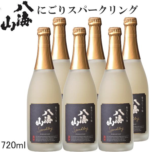 【日本酒】【スパークリング】『 八海山 にごり発泡酒 720ml×6本セット 』和製シャンパンとも呼ばれ、人気急上昇の日本酒スパークリングクリスマスパーティやバレンタインデーのイベントにお奨め!【にごり酒】