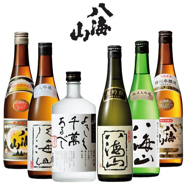 日本酒 八海山 飲み比べセット「すいぜん」 新潟 八海醸造 贈りもの・プレゼント・メッセージカード無料のし対応 ・お歳暮・お年賀・お中元・暑中見舞い敬老の日・母の日・父の日 ギフト・誕生日プレゼント・内祝い・御祝い等に