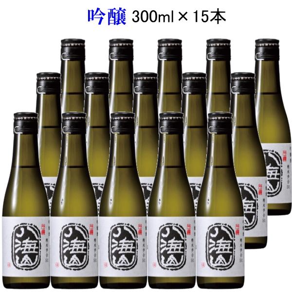 【代引料無料セット】※ 日本酒ミニボトル『 八海山 吟醸酒 300ml×15本セット 』八海醸造謹製お手軽な飲み切り、お試しサイズ冷酒もお燗酒でもOK