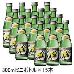 【日本酒】『 八海山 清酒 300ml×1箱(15本入)セット 』八海醸造株式会社贈りものにも!お歳暮・お年賀・お中元敬老の日、母の日、 父の日ギフト内祝い・お誕生日プレゼント・お祝いギフト包装、のし対応可、小瓶