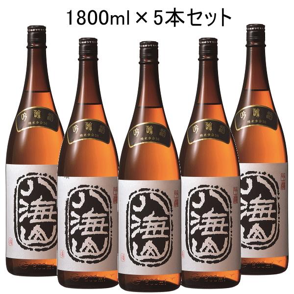 【 代引料無料セット】 日本酒 新潟南魚沼の地酒『 八海山 吟醸 1.8L 5本セット 』☆廃棄が便利なダンボール梱包でお届け致します!