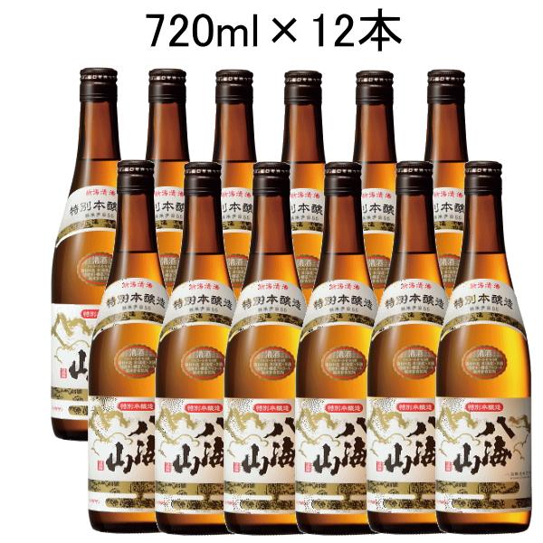 【 代引料無料】 日本酒 『 八海山 特別本醸造 720mlサイズ×12本セット 』【まとめ買い】【ケース買い】製造年月日が新しいのでさらに美味しくお楽しみいただけます【正規販売店】
