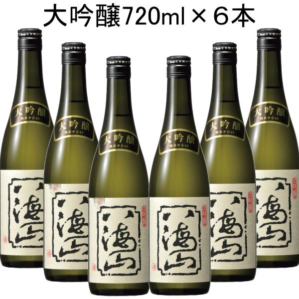 【日本酒】【ギフト】『 八海山 大吟醸酒 720ml×6本セット <72G-D6> 』贈りもの・プレゼント・メッセージカード無料・ラッピングのし対応 ・熨斗名入れ・お歳暮・お年賀・お中元・父の日 ギフト内祝い・お誕生日・お祝い