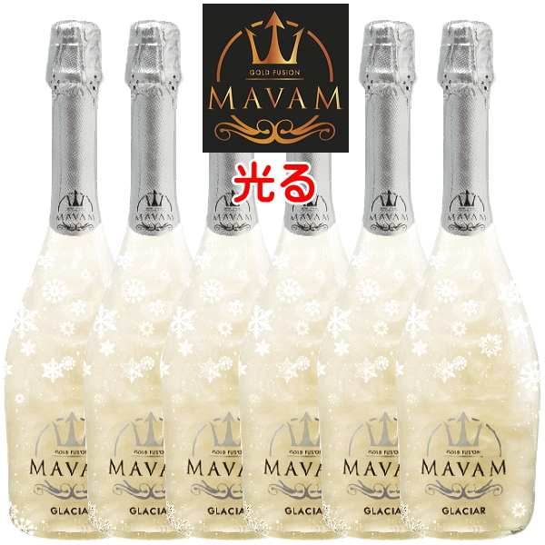 【正規品】あす楽 限定品 光るスパークリングワイン『 マバム グラシア LEDライト付き 750ml×6本セット 』世界が注目!元祖振るスパークリングワインキラシャンとしてSNSでも話題沸騰中マバムの原点グラシアはアルコール5.5%ラッキーシール