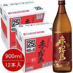 【 代引料無料】 いも焼酎 『 赤霧島 900ml 12本セット』五合瓶