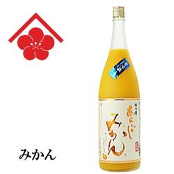 【リキュール】【果実酒】『 梅乃宿 あらごしみかん 1800ml』奈良県 梅乃宿酒造女性に大人気!