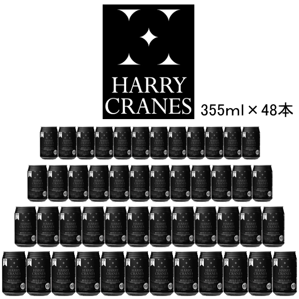 【ウイスキーハイボール】三郎丸蒸留所 若鶴酒造『 ハリークレインズ クラフトハイボール 350ml×48本 』スモーキーな香りとドライな飲み口北陸でただひとつのウイスキー蒸留所【HARRY CRANES Craft Highball】