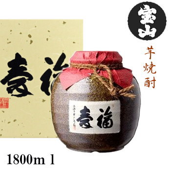 IMO shochu Kagoshima Prefecture West still proprietary crock jar maturation