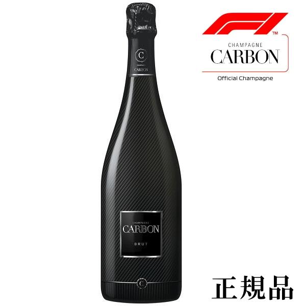 【正規品カーボン】F1 エフワン 全国送料無料『 カーボン シャンパン ブリュット 750ml 』シャンパン 箱なし素晴らしく細かな泡のボディ!ブリオッシュとシトラスのかすかな香り!車好き カーレース サーキット セレブ 卍