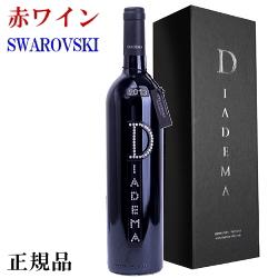 【正規品ディアデマ】DIADEMA 赤ワイン『 ディアデマ ロッソ IGT 750ml専用箱付 』スワロフスキーをまとった赤ワイン!結婚御祝い 誕生日 バースデー 周年記念開店御祝 SWAROVSKI インスタ映え SNSラッキーシール