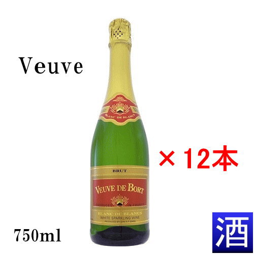 【送料無料】【スパークリングワイン】『 ヴーヴ・ド・ボール・レッド 750ml 』12本(1箱)セット・泡白ブルット(辛口)フランス ハイコイパ 業務用