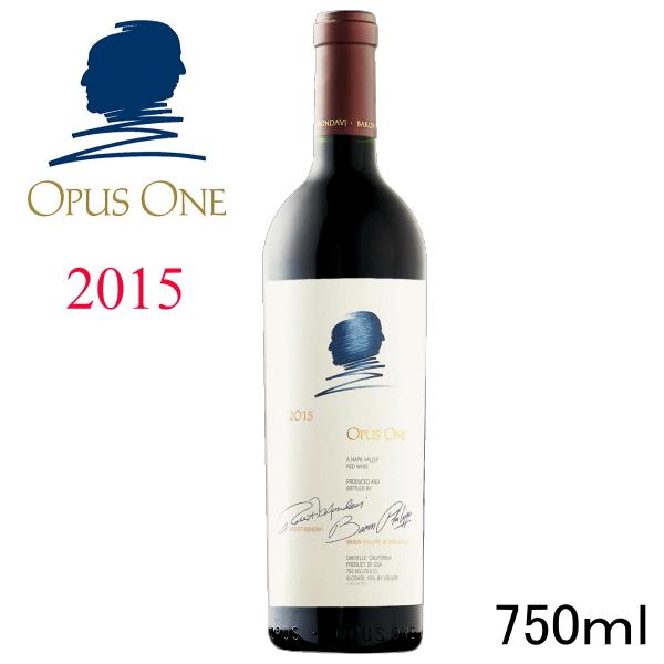 あす楽【赤ワイン】カリフォルニア ナパヴァレー『 オーパスワン 2015 750ml(箱なし) 』Opus One Napa唯一無二の最高品質ワイン!!Baron Philippe de RothschildとRobert Mondaviの夢が実現したワインラッキーシール