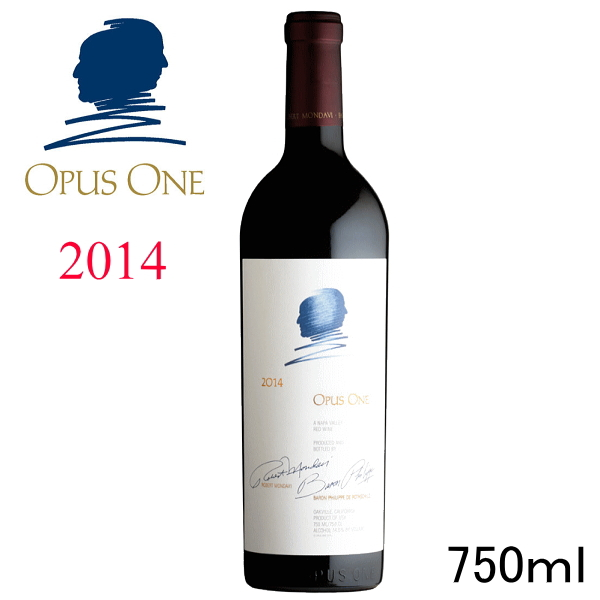 【赤ワイン】アメリカ カリフォルニア ナパヴァレー『 オーパスワン 2014 750ml 』Opus One Napa唯一無二の最高品質ワイン!!Baron Philippe de RothschildとRobert Mondaviの夢が実現したワインです。ラッキーシール