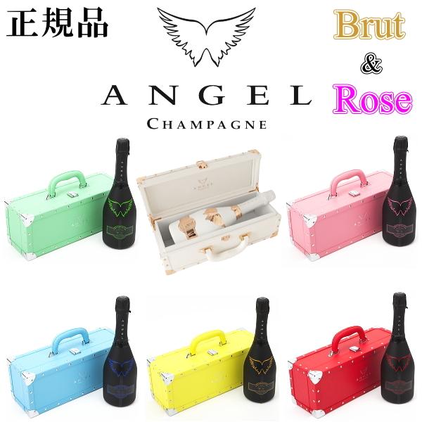 あす楽【正規品】ANGEL CHAMPAGNE シャンパン『 エンジェル ヘイロー5色&ロゼセット 』HALO5色(RED PINK GREEN BLUE YELLOW)ホワイト ROSE 1本 計750ml×6本ギフトボックス入誕生日 バースデー インスタ映え ラッキーシール