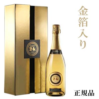 【MASET 24K GOLD スパークリングワイン】ワインの泡は上品な金箔と混ざり合い、美しいきらびやかな泡となります。その美しさにみとれてるほどです。  【正規品スパーリングワイン】金箔入り『 マセット 24K ゴールド 750mlインゴット箱付 』結婚御祝い 結婚式 披露宴 内祝い 記念日母の日 父の日 敬老の日 誕生日プレゼント御中元 残暑見舞い 御歳暮 御年賀インスタ映え ラッキーシール