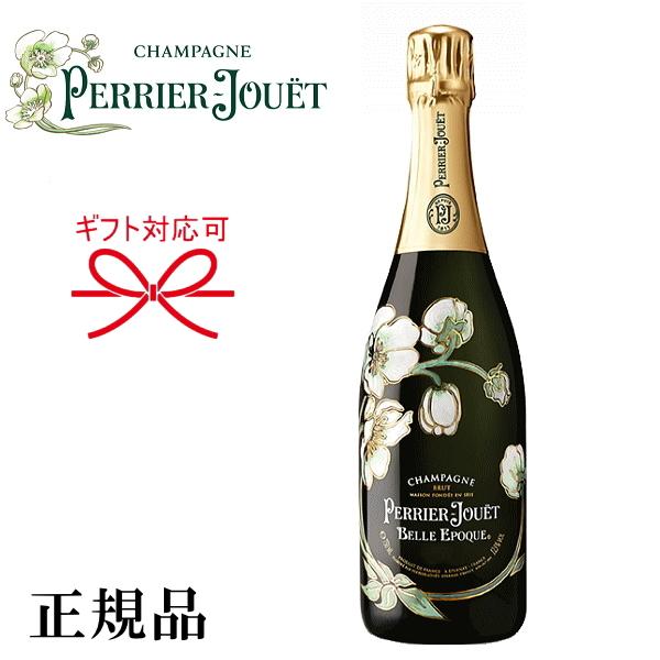 シャンパン pj