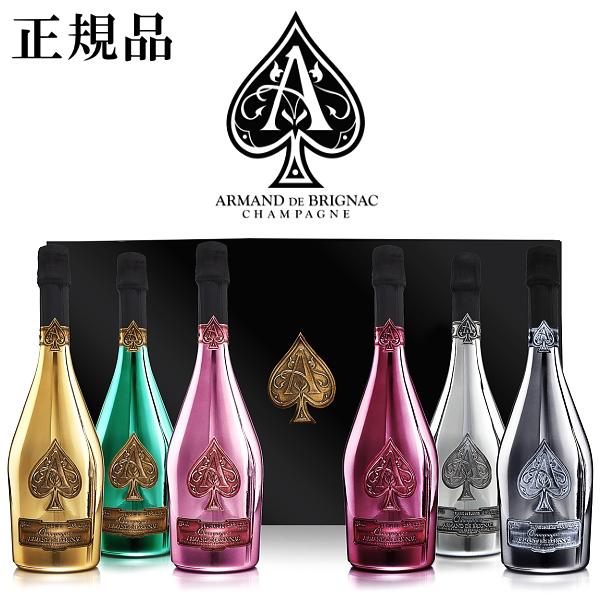 【正規品シャンパン】アルマンド・ブリニャック『 アルマンド ADB ラ・コレクション 6本ケース付 』内容:ゴールド ピンク レッド グリーン シルバー プラチナ750ml×6本セット【※代金引換不可※】こちらは受注発注商品です