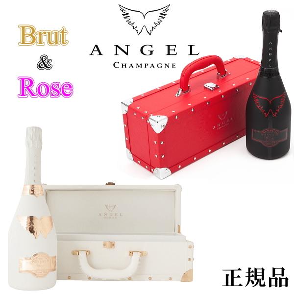 【正規品エンジェルシャンパン】あす楽 光るボトル ルミナス『 エンジェルシャンパン ロゼ&ヘイローレッド 』内容:ROSE&RED(赤) 750mlギフトボックス入×2本 ヘイローはラベルがLEDで発光するルミナス!※ロゼは光りません。