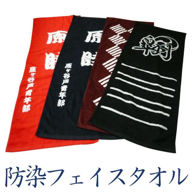 ぶ厚~い☆1050g[280匁]防染(抜染)フェイスタオル(1ロット120枚) RTK185