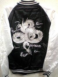 スカジャン 白龍 5L 日本製本格刺繍