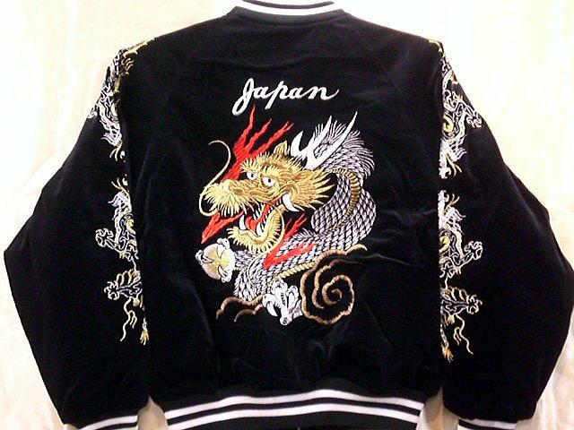 スカジャン 別珍 金玉龍刺繍 日本製本格刺繍