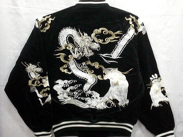 スカジャン 別珍 つなぎ竜虎刺繍 2L 日本製本格刺繍