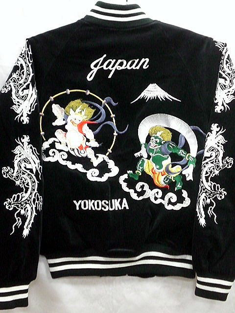 スカジャン 日本製本格刺繍のスカジャン3L風神雷神 別珍