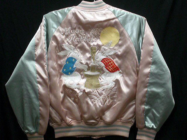 スカジャン うさぎ刺繍 流行 Sサイズ 日本製本格刺繍 コンビニ受取対応商品 ストア