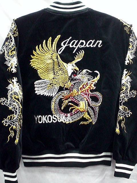 スカジャン 鷹と龍 別珍 日本製本格刺繍のスカジャン