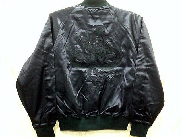 スカジャン 中綿なし 2Lサイズ 白龍 日本製本格刺繍のスカジャン 【コンビニ受取対応商品】