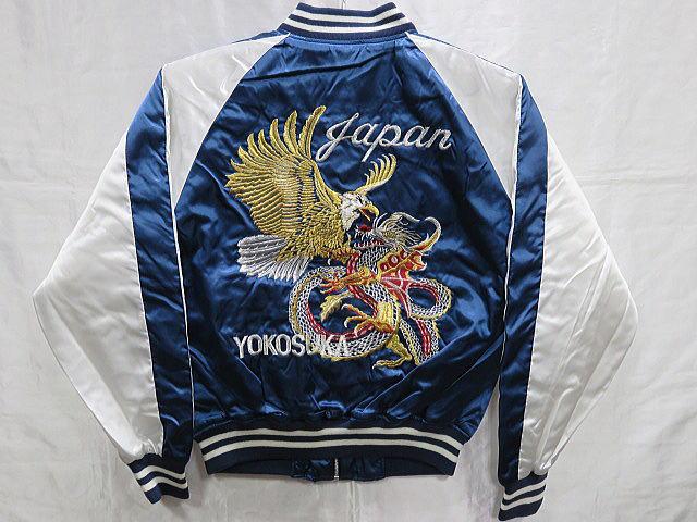♪PV着用モデル♪ スカジャン 鷹竜 日本製本格刺繍のスカジャン